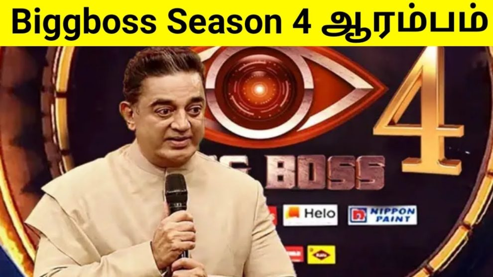 Bigg Boss Tamil Season 4: Lists of Contestants
